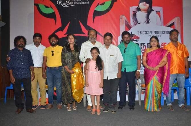 Onaaigal Jakkiradhai Tamil Movie Press Meet  49