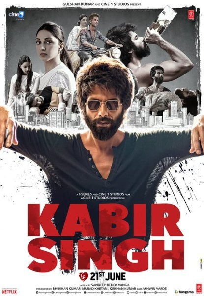 New poster of KabirSingh starring Shahid Kapoor and Kiara Advani