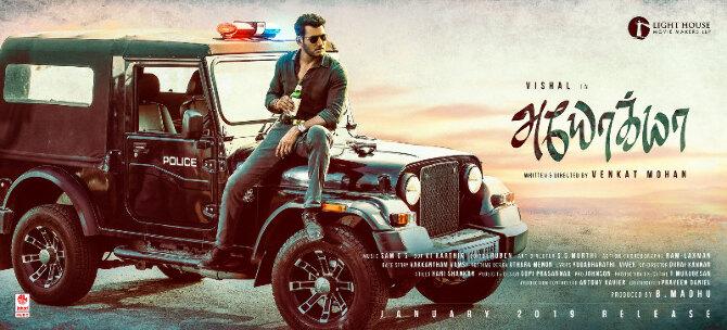 Raashi Khanna   Vishal starrer AYOGYA Tamil Movie Stills  13