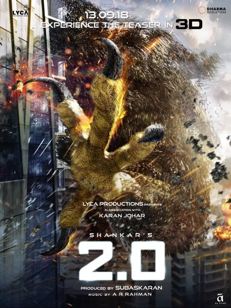 2Point0 Film Poster