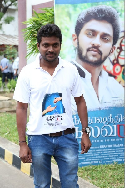 Santhoshathil Kalavaram Tamil Movie Audio Launch  6