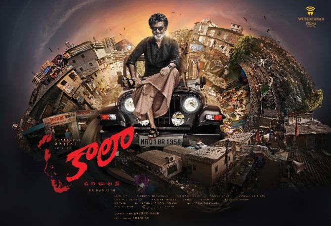 Superstar Rajinikanth Kaala Movie Telugu Poster First Look  1