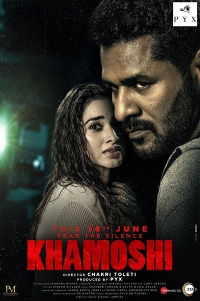 Tamannah Bhatia and Prabhudeva Khamoshi Movie New Poster