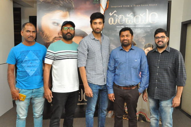 Parichayam Teaser Launch by Nani  9