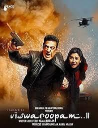Vishwaroop 2 Movie Poster 3