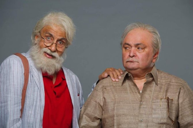 Amitabh Bachchan And Rishikesh Kapoor 102 Not Out Movie First Look