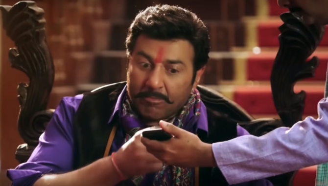 Sunny Doel starrer Bhaiaji SuperhitHindi movie photos  17
