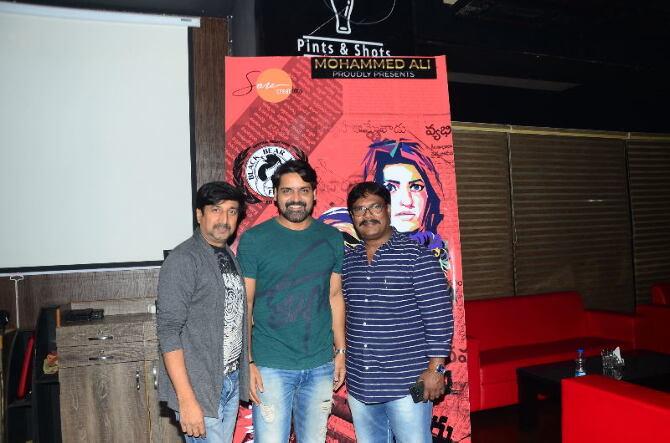 Desamio Dongalu Paddaru Telugu Movie  27