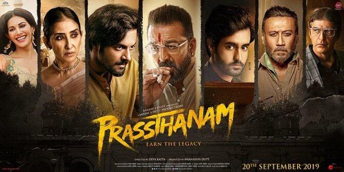 Prassthanam Movie New Poster