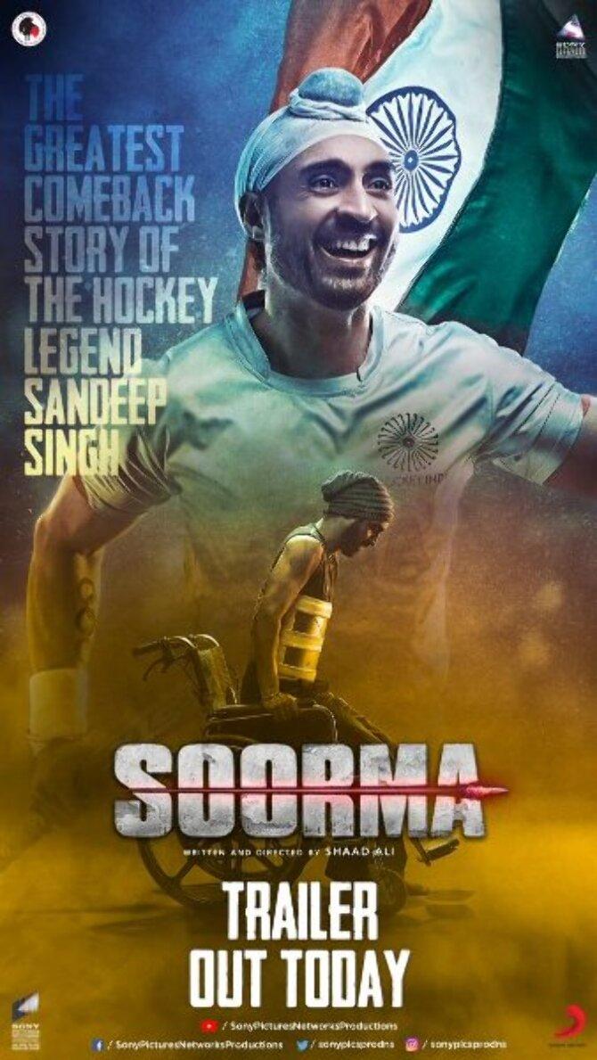 Soorma Movie Poster 02