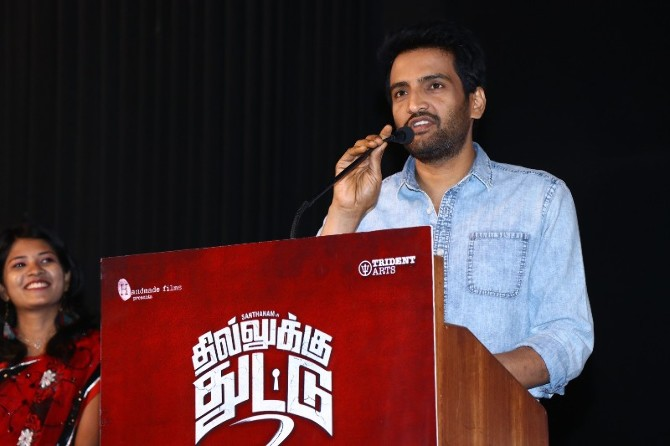 Dhilluku Dhuddu 2 Tamil Movie  12