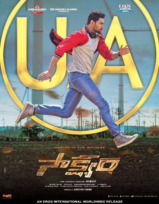 Saakshyam Telugu Movie Stills  1